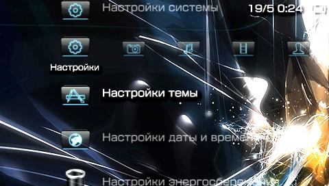 porno-temi-dlya-psp-ptf