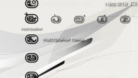 20-ть тем для PSP