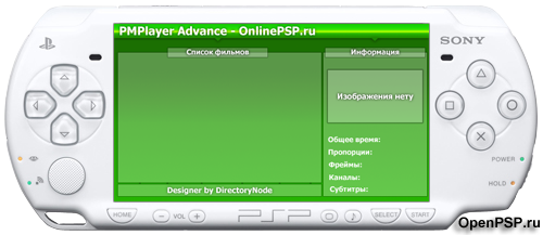 PMPlayer Advance