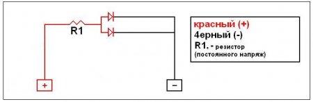 Моддинг (шаг 2. установка светодиодов в шифты)