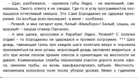 Читалка Для Psp Торрент