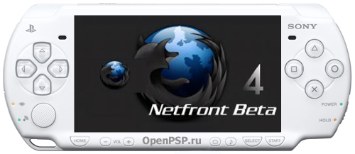 NetFront Browser Beta 4